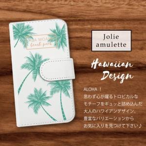 Pixel4 XL 手帳型 花柄 ハワイアン フラミンゴ ホヌ パイナップル ハイビスカス おしゃれ かわいい ss-link 10