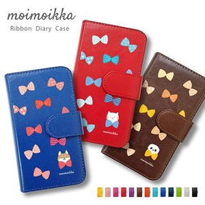 F-03K らくらくスマートフォン me 手帳型 スマホケース 猫 リボン パンダ 柴犬 ペンギン 手帳型ケース moimoikka (もいもいっか)|ss-link