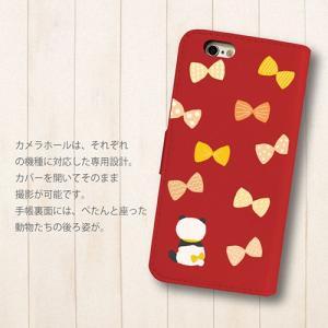 arrows M02 / RM02 アローズ 富士通 手帳型 スマホケース 猫 リボン パンダ 柴犬 ペンギン 手帳型ケース moimoikka (もいもいっか)|ss-link|07
