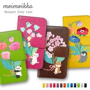 DM-02H Disney Mobile on docomo ディズニーモバイル 手帳型 スマホケース 猫 花柄 パンダ 柴犬 うさぎ 動物 ケース カバー moimoikka (もいもいっか)|ss-link