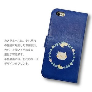 iPhone 8/iPhone 7 Apple docomo au softbank 手帳型 スマホケース 猫 花柄 パンダ 柴犬 うさぎ 動物 ケース カバー moimoikka (もいもいっか)|ss-link|10
