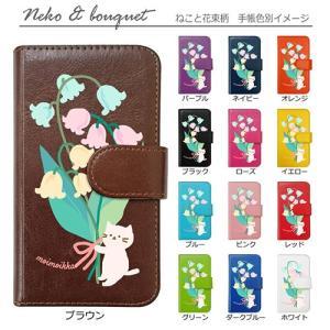 LG K50 softbank 手帳型 スマホケース 猫 花柄 パンダ 柴犬 うさぎ 動物 ケース カバー moimoikka (もいもいっか)|ss-link|02