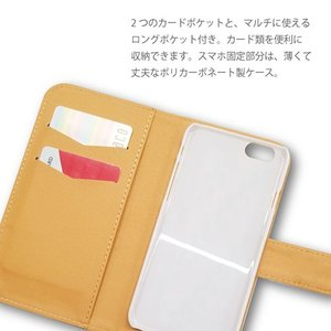 LG K50 softbank 手帳型 スマホケース 猫 花柄 パンダ 柴犬 うさぎ 動物 ケース カバー moimoikka (もいもいっか)|ss-link|11