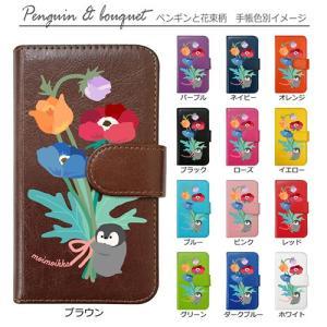 LG K50 softbank 手帳型 スマホケース 猫 花柄 パンダ 柴犬 うさぎ 動物 ケース カバー moimoikka (もいもいっか)|ss-link|05