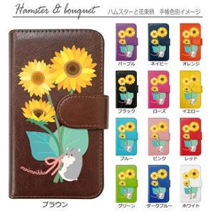 LG K50 softbank 手帳型 スマホケース 猫 花柄 パンダ 柴犬 うさぎ 動物 ケース カバー moimoikka (もいもいっか)|ss-link|07