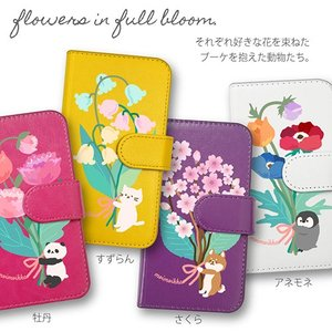 LG K50 softbank 手帳型 スマホケース 猫 花柄 パンダ 柴犬 うさぎ 動物 ケース カバー moimoikka (もいもいっか)|ss-link|08