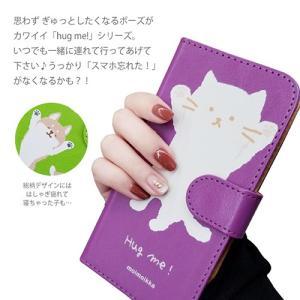 Android One S4/DIGNO J 手帳型 スマホケース 猫 パンダ 柴犬 うさぎ 動物 ケース カバー moimoikka (もいもいっか)|ss-link|11