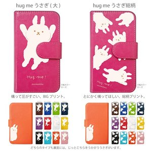 Android One S4/DIGNO J 手帳型 スマホケース 猫 パンダ 柴犬 うさぎ 動物 ケース カバー moimoikka (もいもいっか)|ss-link|06