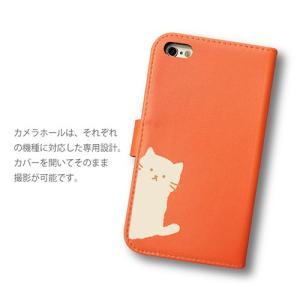 Android One S4/DIGNO J 手帳型 スマホケース 猫 パンダ 柴犬 うさぎ 動物 ケース カバー moimoikka (もいもいっか)|ss-link|09