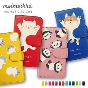 KYV37 Qua phone au 手帳型 スマホケース 猫 パンダ 柴犬 うさぎ 動物 ケース カバー moimoikka (もいもいっか)|ss-link