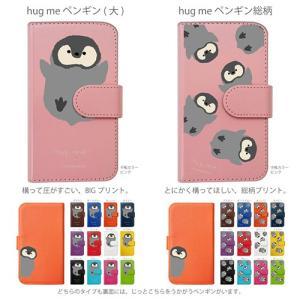 Pixel4 手帳型 スマホケース 猫 パンダ 柴犬 うさぎ 動物 ケース カバー moimoikka (もいもいっか)|ss-link|05