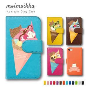 KYV37 Qua phone au 猫 柴犬 アイス 柄 ペンギン パンダ 動物 ケース 手帳型ケース moimoikka (もいもいっか)|ss-link