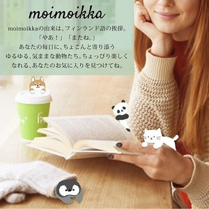 arrows M02 / RM02 アローズ 富士通 猫 柴犬 アイス 柄 ペンギン パンダ 動物 ケース 手帳型ケース moimoikka (もいもいっか)|ss-link|09