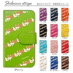 BLADE E02/Libero 2 ZTE 猫 柴犬 ストライプ ペンギン パンダ 動物 ケース 手帳型ケース moimoikka (もいもいっか)|ss-link|04