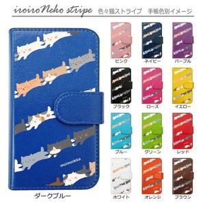 BLADE E02/Libero 2 ZTE 猫 柴犬 ストライプ ペンギン パンダ 動物 ケース 手帳型ケース moimoikka (もいもいっか)|ss-link|07