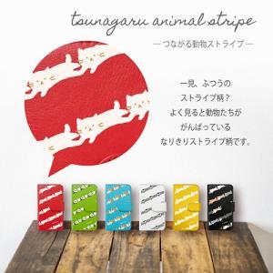 BLADE E02/Libero 2 ZTE 猫 柴犬 ストライプ ペンギン パンダ 動物 ケース 手帳型ケース moimoikka (もいもいっか)|ss-link|08