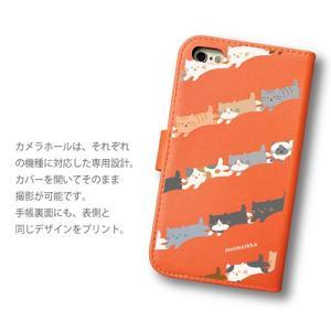 BLADE E02/Libero 2 ZTE 猫 柴犬 ストライプ ペンギン パンダ 動物 ケース 手帳型ケース moimoikka (もいもいっか)|ss-link|09