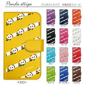 SH-02H AQUOS Compact アクオス コンパクト docomo 猫 柴犬 ストライプ ペンギン パンダ 動物 ケース 手帳型ケース moimoikka (もいもいっか)|ss-link|03