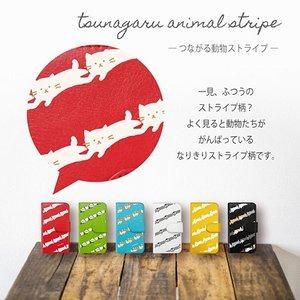 ZenFone4 Selfie Pro ZD552KL ASUS 猫 柴犬 ストライプ ペンギン パンダ 動物 ケース 手帳型ケース moimoikka (もいもいっか)|ss-link|08