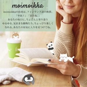 arrows U 猫 柴犬 パンダ うさぎ ペンギン 食べ物 動物 かわいい 手帳型ケース moimoikka モイモイッカ|ss-link|11