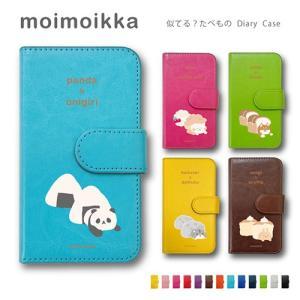 iPhone5/5s/SE 猫 柴犬 パンダ うさぎ ペンギン 食べ物 動物 かわいい 手帳型ケース moimoikka モイモイッカ|ss-link