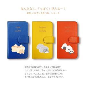 Pixel4 猫 柴犬 パンダ うさぎ ペンギン 食べ物 動物 かわいい 手帳型ケース moimoikka モイモイッカ|ss-link|08