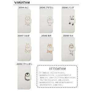 KYV37 Qua phone au 手帳型 猫 ねこ ネコ 柴犬 スマホケース 動物 キャラクター かわいい moimoikka (もいもいっか)|ss-link|03