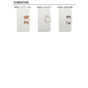 KYV37 Qua phone au 手帳型 猫 ねこ ネコ 柴犬 スマホケース 動物 キャラクター かわいい moimoikka (もいもいっか)|ss-link|04