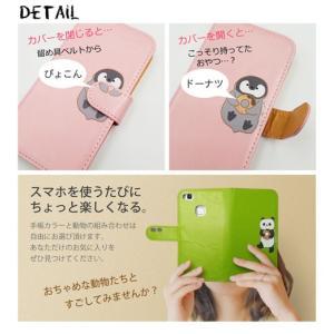 KYV37 Qua phone au 手帳型 猫 ねこ ネコ 柴犬 スマホケース 動物 キャラクター かわいい moimoikka (もいもいっか)|ss-link|05