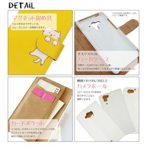 KYV37 Qua phone au 手帳型 猫 ねこ ネコ 柴犬 スマホケース 動物 キャラクター かわいい moimoikka (もいもいっか)|ss-link|06