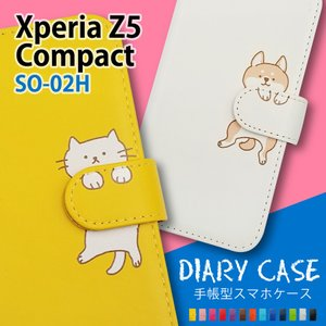 SO-02H Xperia Z5 Compact エクスぺリア docomo  手帳型 猫 ねこ ネコ 柴犬 スマホケース 動物 キャラクター かわいい moimoikka (もいもいっか)|ss-link