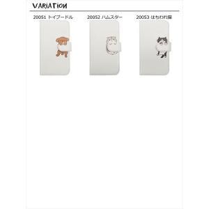 全機種対応 手帳型 スマホケース 猫 パンダ うさぎ 柴犬 アザラシ サメ ペンギン アニマル iPhone11 Pro Max iPhone XR AQUOS R3 sense2 Xperia 1 moimoikka|ss-link|04