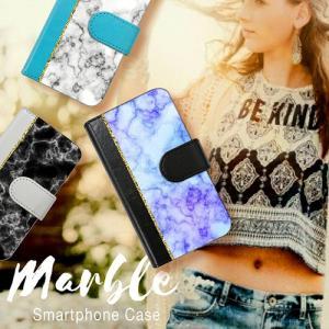ZenFone4 Selfie Pro ZD552KL ASUS 大理石 マーブル ストーン リゾート ボヘミアン ネイティブ ケース 手帳型ケース ss-link 08