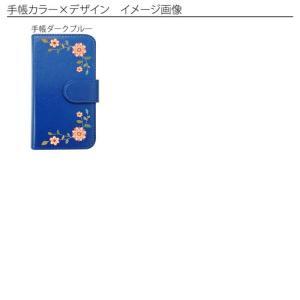Pixel4 おしゃれなアンティークフラワーデザイン ビンテージ風 花柄 ケース 手帳型ケース|ss-link|04