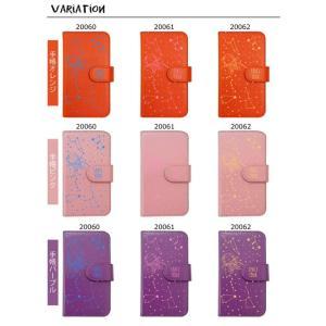 LG K50 softbank 動物キャラクターがかわいい手帳型ケース ねこ 星柄 宇宙 ケース moimoikka (もいもいっか)|ss-link|04