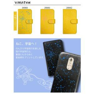 LG K50 softbank 動物キャラクターがかわいい手帳型ケース ねこ 星柄 宇宙 ケース moimoikka (もいもいっか)|ss-link|06