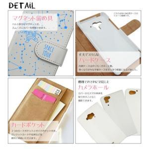 LG K50 softbank 動物キャラクターがかわいい手帳型ケース ねこ 星柄 宇宙 ケース moimoikka (もいもいっか)|ss-link|07