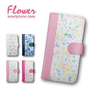 F-03K らくらくスマートフォン me おしゃれなフラワーデザインのスマホケース 花柄 ケース 手帳型 北欧 レトロ|ss-link