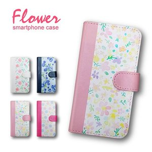 iPhone 8 Plus/iPhone 7 Plus Apple おしゃれなフラワーデザインのスマホケース 花柄 ケース 手帳型 北欧 レトロ|ss-link