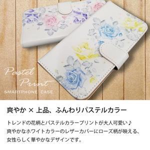 Xperia XZ3 SO-01L/SOV39 エクスペリア おしゃれな花柄デザインのスマホケース ケース 手帳型 バラ ローズ 夏 サマー レトロ風|ss-link|06