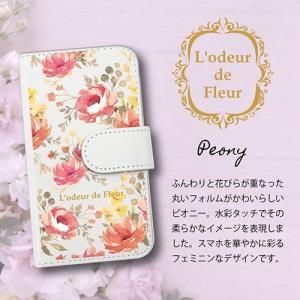 LG K50 softbank フラワー ボタニカル ハワイアン アロハ おしゃれ かわいい 水彩風 ケース 手帳型 ss-link 02