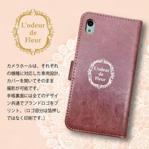 LG K50 softbank フラワー ボタニカル ハワイアン アロハ おしゃれ かわいい 水彩風 ケース 手帳型 ss-link 11
