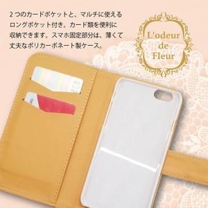 LG K50 softbank フラワー ボタニカル ハワイアン アロハ おしゃれ かわいい 水彩風 ケース 手帳型 ss-link 12