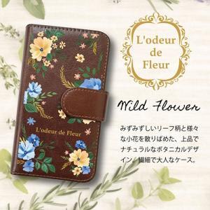 LG K50 softbank フラワー ボタニカル ハワイアン アロハ おしゃれ かわいい 水彩風 ケース 手帳型 ss-link 03