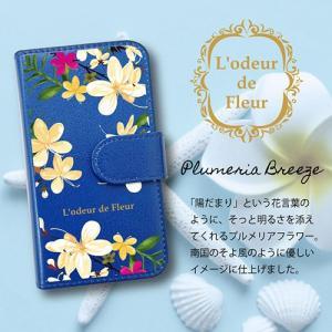 LG K50 softbank フラワー ボタニカル ハワイアン アロハ おしゃれ かわいい 水彩風 ケース 手帳型 ss-link 04