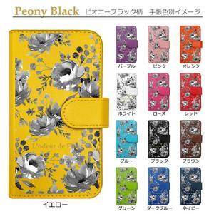 LG K50 softbank フラワー ボタニカル ハワイアン アロハ おしゃれ かわいい 水彩風 ケース 手帳型 ss-link 07