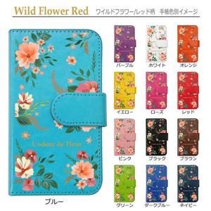 LG K50 softbank フラワー ボタニカル ハワイアン アロハ おしゃれ かわいい 水彩風 ケース 手帳型 ss-link 09