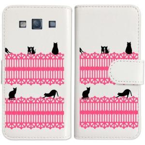 SC-03E GALAXY S3α/SC-06D GALAXY S III ギャラクシー 手帳型 ケース 猫 ねこ ネコ おさんぽ 黒猫ピンクレース ダイアリータイプ 横開き カード収納|ss-link|04