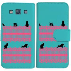 SC-03E GALAXY S3α/SC-06D GALAXY S III ギャラクシー 手帳型 ケース 猫 ねこ ネコ おさんぽ 黒猫ピンクレース ダイアリータイプ 横開き カード収納|ss-link|06