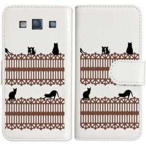 SC-03E GALAXY S3α/SC-06D GALAXY S III ギャラクシー 手帳型 ケース 猫 ねこ ネコ おさんぽ 黒猫ブラウンレース ダイアリータイプ 横開き カード収納|ss-link|04